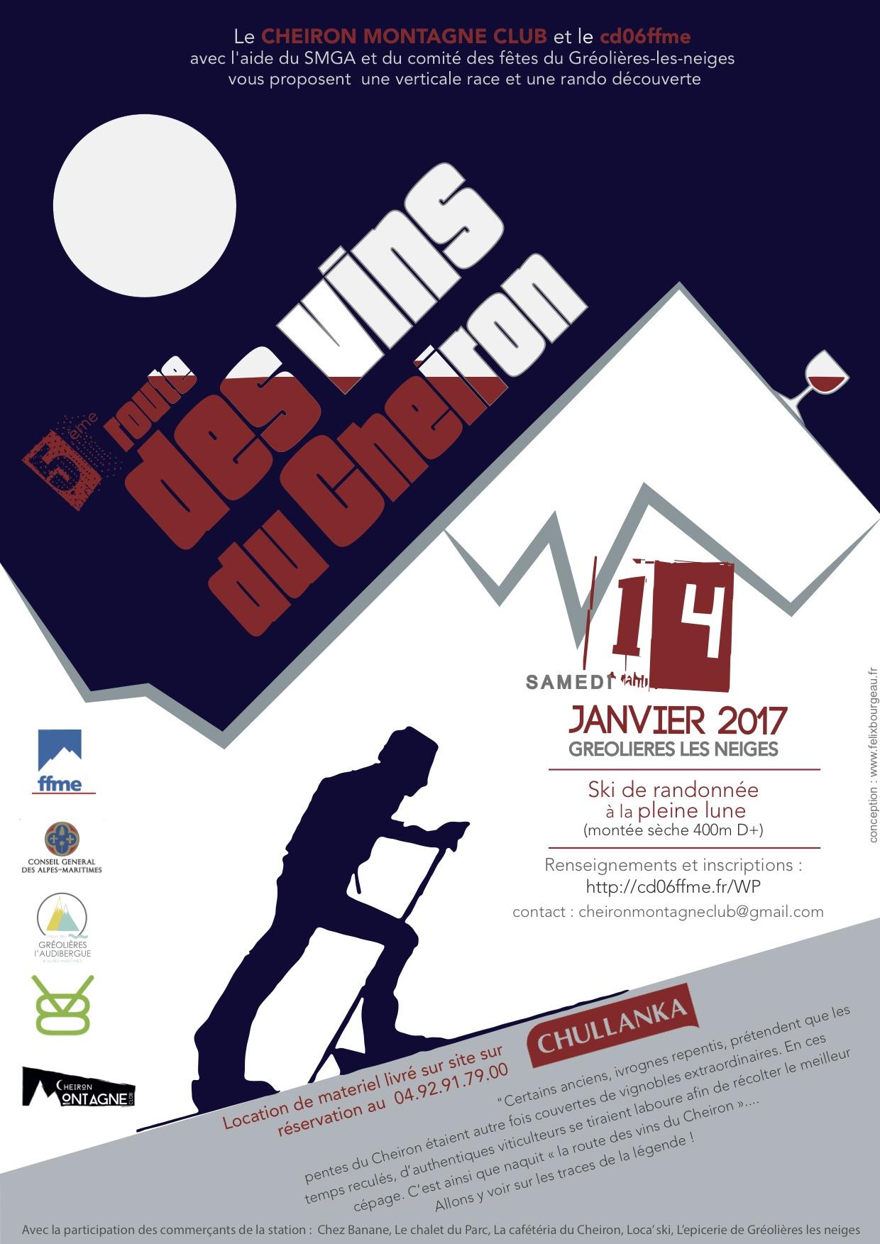 affichecourse-des-vins-2017-copie